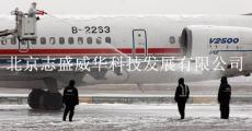 北京冬季高壓 線纜防冰雪涂料