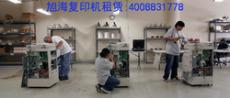 二手柯尼卡美能達7145型數碼復印機