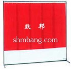 供应默邦电焊屏风 电焊遮光帘 电焊遮光屏