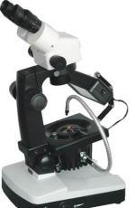 珠寶顯微鏡銷售-價格優惠 質量服務好