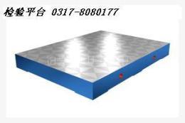 检验平板 测量平台  钳工平板