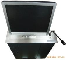 重慶液晶屏升降器