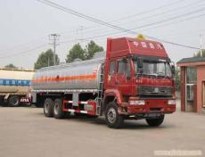 SLS5253GYYZ型運油車