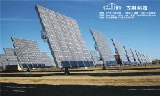 太陽能雙軸自動跟蹤支架系統