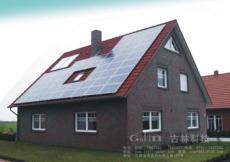 太陽能屋頂安裝系統