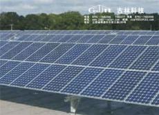 太陽能屋頂支架系統