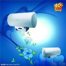广州林内电热水器维修 广州林内售后特约维修中心