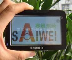 供應賽維彩色屏幕GPS面積測量儀SW-B1 測畝儀