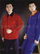 徐州电焊服批发 徐州电焊服设计 徐州电焊服加工