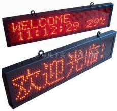 惠州LED顯示器