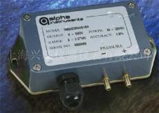 alpha本安防爆型微差壓傳感器188/188MR