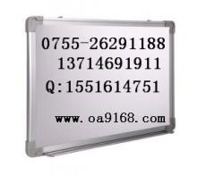 深圳白板 磁性白板 U型白板 移动白板