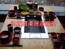 韓國燒烤爐 無煙燒烤爐 韓式燒烤爐 無煙電燒烤爐