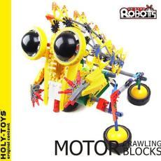 LOZ A0015 益智电动拼装积木 大眼机器人系列