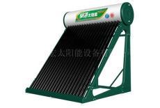 上海寶山區皇明太陽能熱水器維修