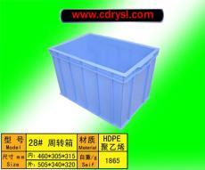內江遂寧雅安塑料周轉箱物流箱四川成都塑料歐標箱垃圾桶