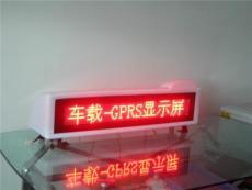 LED移動大屏幕 LED車載屏廣告 LED移動廣告 LED網格屏