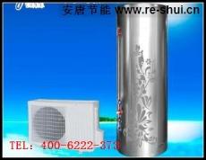 热水器市场加快步伐不断创新空气能热水器节能减排良品