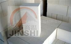 再生裝置保溫專用莫來石磚