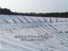 深圳土工布 水泥養生土工布 水泥保濕土工布低價供應