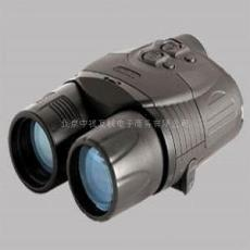 yukon 5x42加強型紅外數碼夜視儀