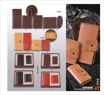 名片夹套装 手机皮套 手机展示包 仿皮记事本
