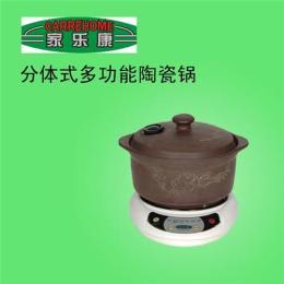 分体式多功能陶瓷锅