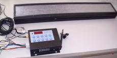 自動語音報站器 MF-ZDY 01
