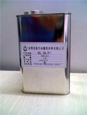 手機按鍵P+R處理劑MW770硅膠處理劑