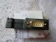 西門子總線DP連接器 6ES7972-0BA12-0XA0