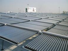 北京太阳能热水器厂家直销