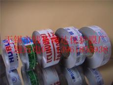 塑钢型材保护膜/塑钢门窗型材保护膜/建筑塑钢型材保护膜