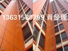 天津氟碳保温装饰板 天津一体化外墙保温板