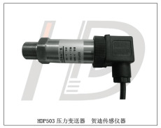 壓力感應器 壓力測試器 佛山壓力檢測器