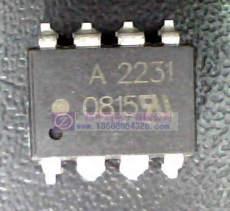 中鷗電子供應HCPL-2231貼片