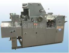 金鹏印机 胶印机厂 印刷机械 印刷设备