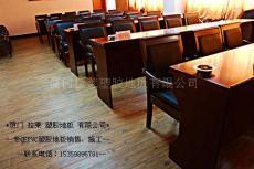PVC塑胶地板优质供应商-厦门拉莱塑胶地板有限公司