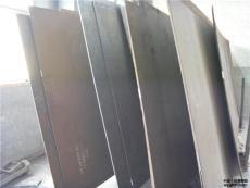 供應Q235C鋼板 Q235D鋼板 優質鋼板