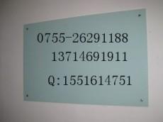广州玻璃白板定做 既南大学玻璃白板 教学玻璃白板