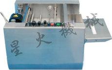 湖南长沙钢印打码机