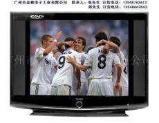 21寸纯平电视价格21寸纯平电视代工21寸纯平电视机出口