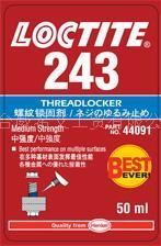 漢高樂泰243螺紋鎖固劑 專為輕度油污 螺紋零件設計