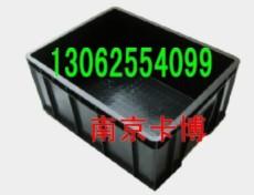 南京防靜電周轉箱-