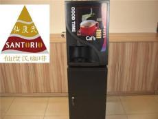 全自動速溶咖啡機