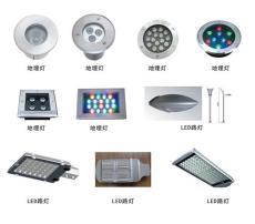 LED地埋燈及LED路燈