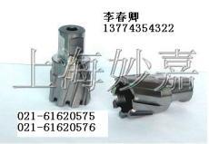长期供应日本铁路配套专用钢轨钻头 日本MOTTO钢轨钻头