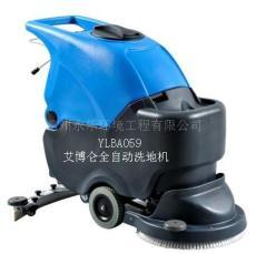 高压清洗机供应自动洗地机 多功能洗地机 地坪清洗机