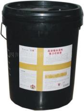 供應46 抗磨液壓油