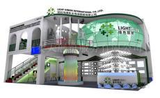 電子展 電子展臺設計展臺搭建 電子展覽展示制作