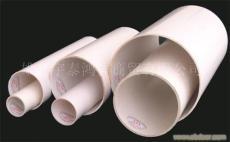 宇泰鸿祥穿线管 电工套管 PVC电工套管 穿线管价格